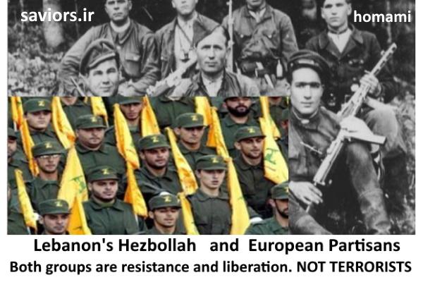 آلمان و چند کشور غربی دیگر، مقاومت آزادی بخش حزب الله لبنان را گروه تروریستی نامید!!