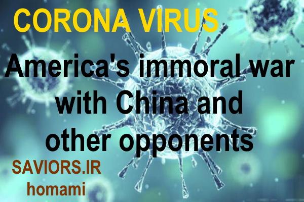 جنایت ساخت و انتشار ویروس، نیاز به انگیزه، توان، سابقه غیر اخلاقی و شواهد دارد.