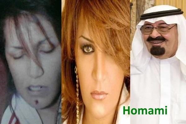 ذكرى محمد التونسية قتلت بسبب اغنية على الملك السعودي!