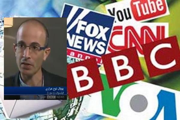 دلایل دین ستیزی BBC و روشنفکران غربی جیره خوار استعمارگران