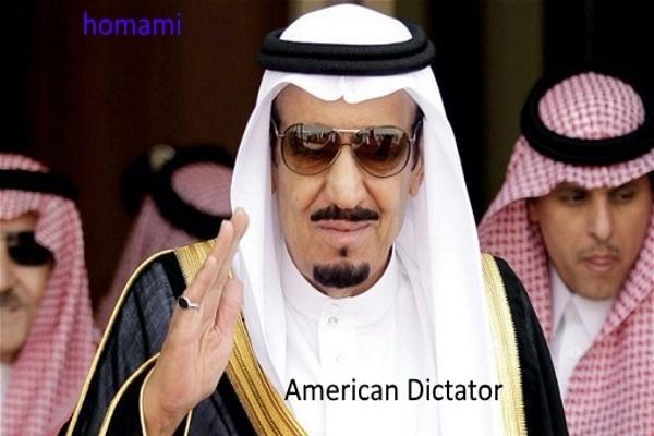 Saudi Arabia Dictator