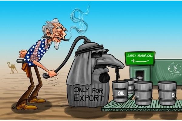 For Oil
